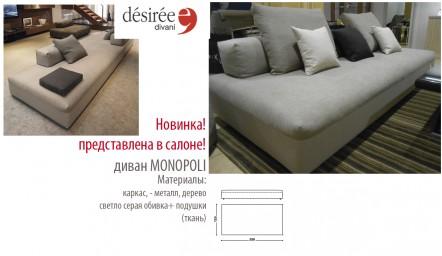 62-desiree-monopoli